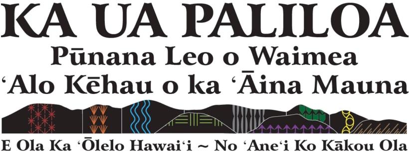 KaUaPaliloa Logo Full Color